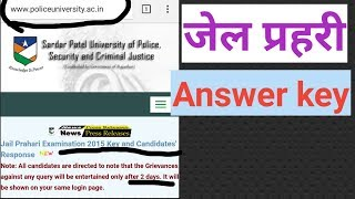 BREAKING NEWS Jail Prahary जेल प्रहरी Examination 2015 ANSWER KEY OUT AND CANDIDATE RESPONSE OUT