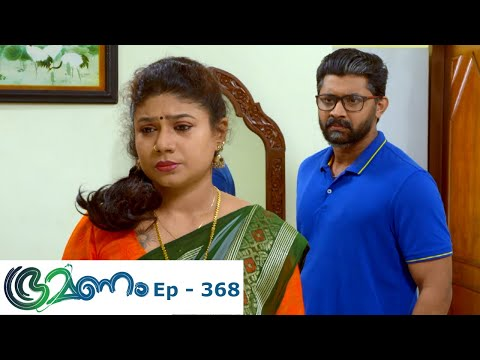 Bhramanam | Episode 368 - 15 July 2019 | Mazhavil Manorama