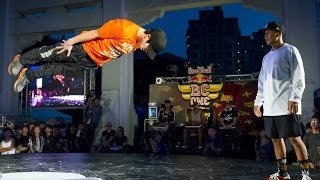 BBoy Culture in Asia - Red Bull BC One Asia Pacific Final 2014
