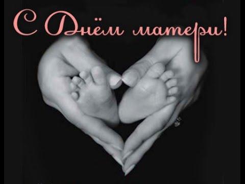 Изображение предпросмотра прочтения – ВиолеттаНаумчук читает произведение «Берегите матерей» Р.Г.Гамзатова