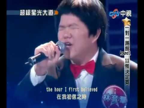 "Lin Yu Chun-- ""Amazing Grace""   LIVE -Taiwan Susan Boyle"