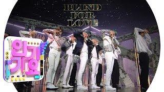 AB6IX(에이비식스) - BLIND FOR LOVE @인기가요 Inkigayo 20191020