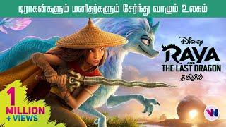 Raya and the Last Dragon 2021 tamil dubbed animation movie fantasy adventure vijay nemo