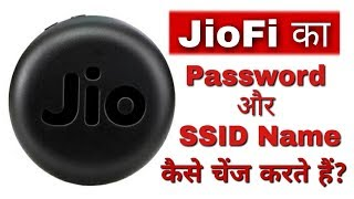 How to Change Reset JioFi Password and SSID Name
