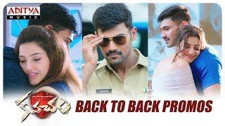 Kavacham Back To Back Promos || Bellamkonda Sai Sreenivas, Kajal Aggarwal