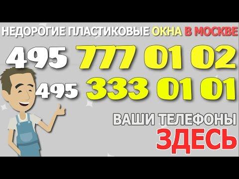 Купить красивые номера Мегафон в