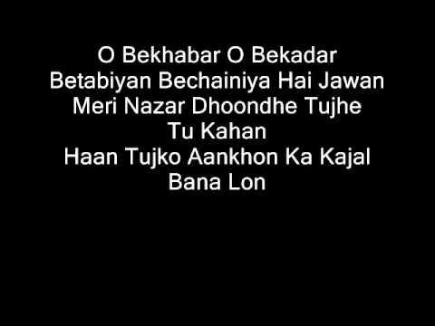 O Bekhabar Lyrics