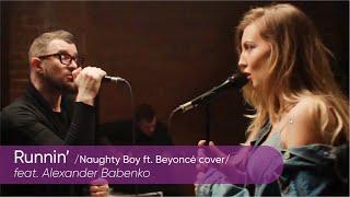 Смотреть клип Alexandra Belyakova Ft. Alexander Babenko - Runnin'