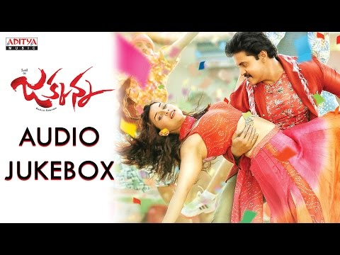 Jakkanna Full Songs Jukebox || Sunil, Mannara Chopra, Dinesh