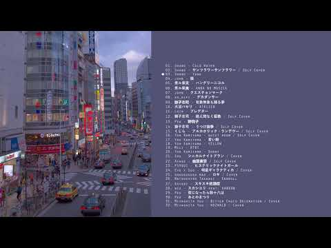 japanese songs with anime vibes  a weeb playlist
