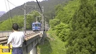 西武鉄道E851型重連+JR東日本12系客車 -E851さよなら運転- 1996.05.26