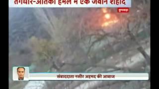 Kupwara: Army Camp Par Fidayin Humla, Jawan Shaheed