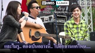 Room 39 - หน่วง  (FullSong+เนื้อเพลง)