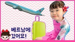 라임 베트남여행 1편ㅣ베트남 100배 즐기는 방법 소개! 수영장 피젯스피너 물놀이 LimeTube & Toy 라임튜브