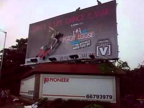 Outdoor advertising innovation