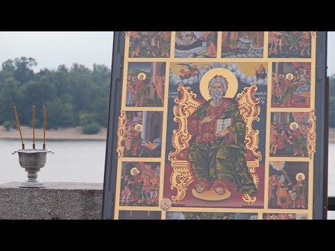 В Киев прибыла икона с частицей мощей апостола Андрея