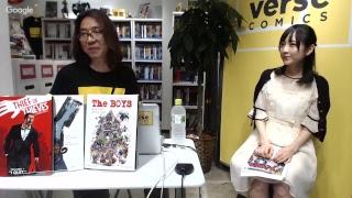 ヴァースコミックス動画#7『G-NOVELS海外コミック邦訳編集ご担当者さまをゲストにアメコミ雑談回!』