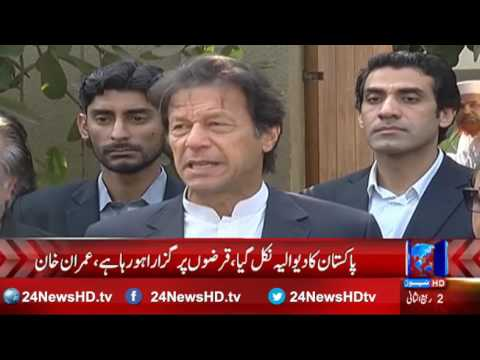 2017 will be the year of justice, starring will be from Panama Leaks, Imran Khan