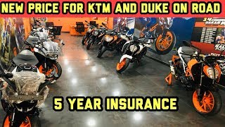 Ktm And Duke All Model Price With 5 Year Insurance New Update 2018