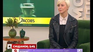 ONUKA - про вихід нового альбому Відлік, що присвячений Чорнобильській трагедії