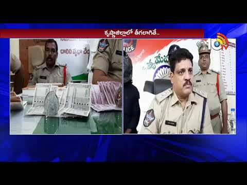 Fake Currency Racket busted in Suryapet district | 10TV News