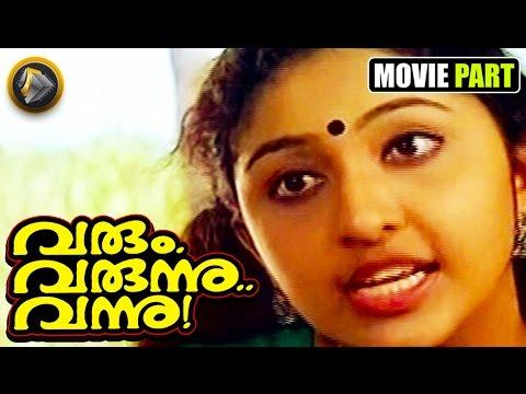 Varum Varunnu Vannu Movie Part  smoking is injurious to health