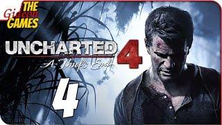 прохождение Uncharted 4 на Русском  #4 (Во все тяжкие)