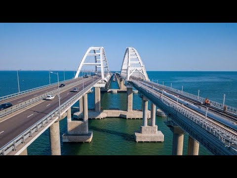 Crimea: BRIDGE OF