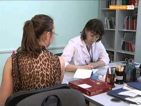 Педиатр Видновской детской поликлиники