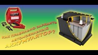 видео Как долить воды в аккумулятор BOSH S4
