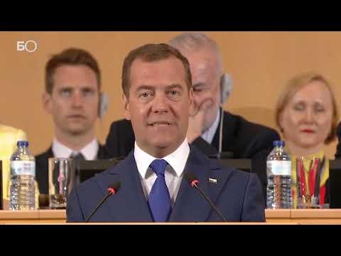 Медведев пообещал переход на четырехдневную рабочую неделю