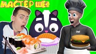 - ГОТОВКА ЧЕЛЛЕНДЖ С БАБУШКОЙ ГРЕННИ to fu oh sushi ВМЕСТЕ С ДИМОЙ НА КАНАЛЕ GAMES FACTORY