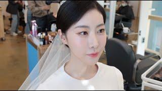 [makeup] 깨끗한 메이크업 받으신 아라신부님 결혼…