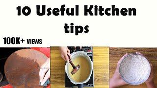 10 ಸುಲಭವಾದ ಅಡುಗೆಮನೆ ಟಿಪ್ಸ್   10 useful Kitchen tips in kannada   Kitchen hacks and tricks in kannada
