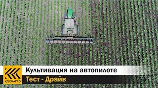 Test John Deere 7830 bu traktor bo'yicha /Autopilot Ag Rahbar va Trimble Haydovchi.