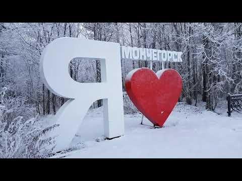 Мончегорск, жемчужина Кольского полуострова. Зимние красоты.
