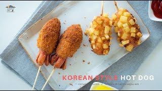 [LEG.PORT.] Korean Style Hot Dog | Banderillas al estilo Coreano | Hot Dog no Palito | Pulpo & Papas
