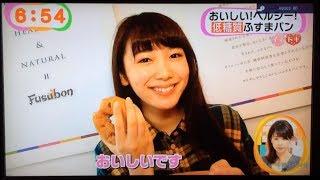 めざましテレビ 2014年9月22日(月)05:25~08:00放送 公式サイト:http...