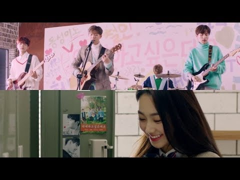 "Watch: FNC Band HONEYST Sings About ""Someone To Love"" In MV Featuring gugudan's Mina(News)"