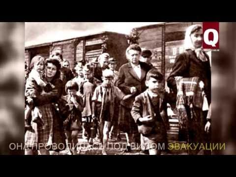 Первые жертвы крымской депортации