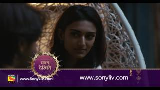 Kuch Rang Pyar Ke Aise Bhi कुछ रंग प्यार के ऐसे भी Episode 323 Coming Up Next