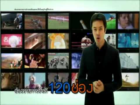 TVC IPM โฆษณาจานส้มไอพีเอ็ม 120 ช่อง