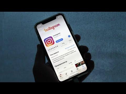 Как удалить Instagram аккаунт с телефона 2019
