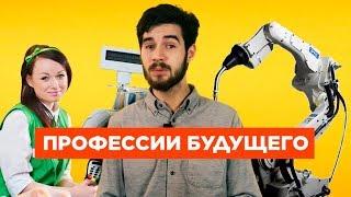 Миллионы россиян могут потерять работу. Профессии ...