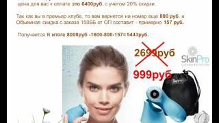 ДАРим ЗОЛОТОЙ кулоН!(, 2016-07-06T09:00:55.000Z)