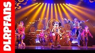 Mickey and the Magician at Disneyland Paris