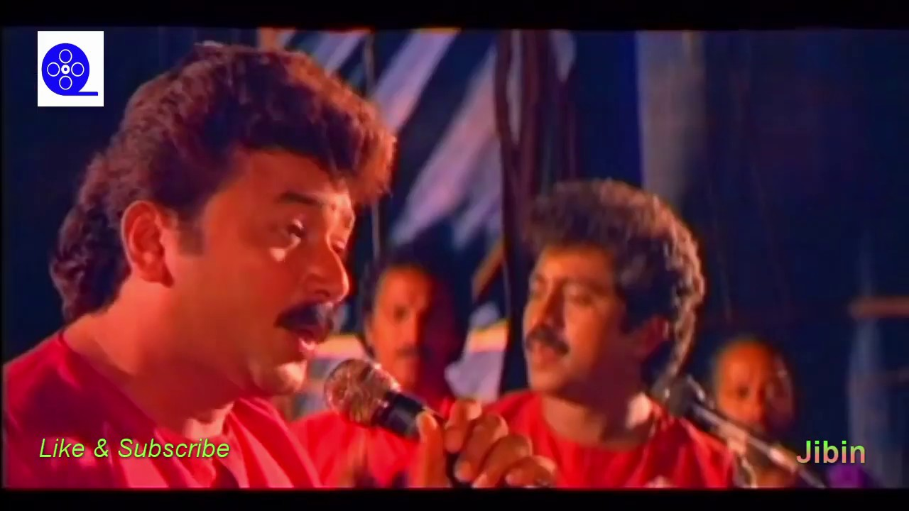 Download ജയറാമും പ്രേംകുമാറും തകർത്താടിയ ഒരു പഴയ പാട്ട് ... | Aaru paranjalum | Puthukottayile Puthumanavalan