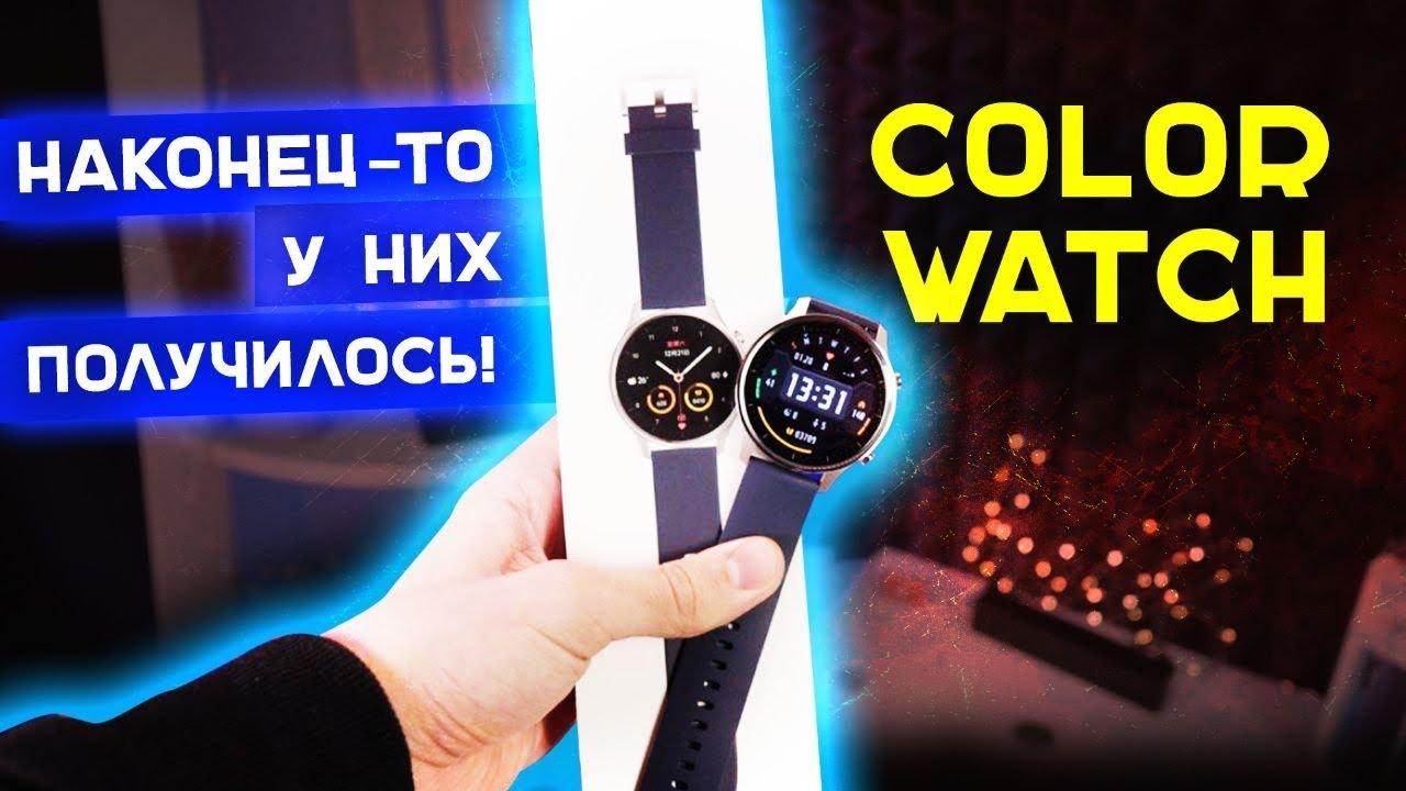 Наконец-то, толковые и доступные смарт-часы от Xiaomi!