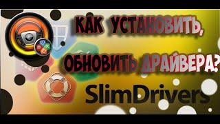 видео Загрузить драйверы ASUS Сетевой контроллер — обновить программное обеспечение ASUS