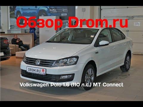 Volkswagen Polo 2019 1.6 (110 л.с.) MT Connect - видеообзор